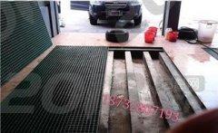 洗车房防滑排水格栅