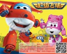 广州生日礼物玩具怎样才能挣钱