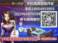 江西省电玩城h5棋牌游戏手游软件安全可靠