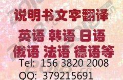 河南省大河翻译有限公司