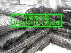 枣庄高抗压车库排水板'供应'车库卷材排水板