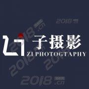 深圳时装画册专业拍摄