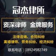 深圳冠杰离婚纠纷咨询丨夫妻的个人财产有哪些