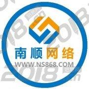 专业提供APP开发 微信小程序公众号开发 网站开发服务
