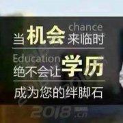 专科、专升本、四川师范大学自考报名