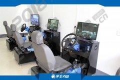 新兴创业项目-学车之星学车模拟机