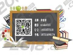 上海初三语文辅导学校,长宁初三物理辅导轻松学会