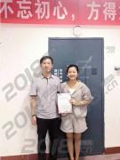 南昌网页设计培训中心