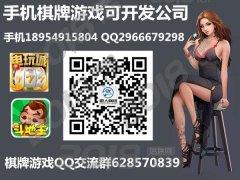 广东省狼人网络版h5棋牌游戏手游量身定制
