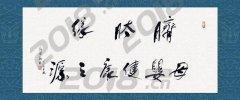 渭南小儿推拿师专业培训班招生