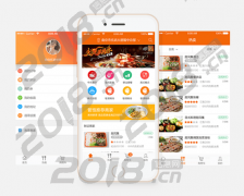 惠州市创赢科技专做大型商城软件app平台开发制作