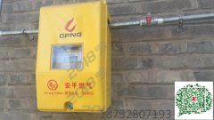 户外燃气仪表保护箱厂家
