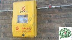 燃气调压保护箱生产厂家
