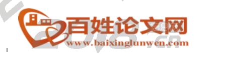2018年天津高级职称申报条件