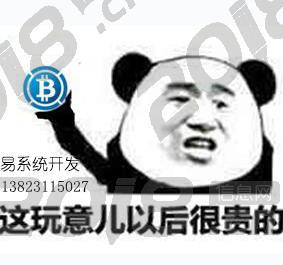 虚拟币场外交易平台开发公司,受欢迎的**交易网站搭建