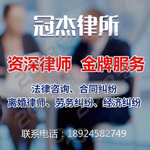 深圳交通事故纠纷丨发生交通事故肇事者不赔偿怎么办?