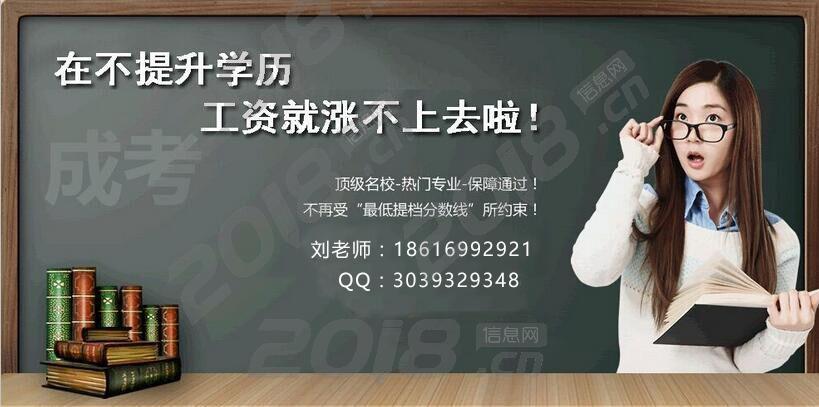 上海闵行莘庄自考本科专科 指定学校轻松获取正规学历