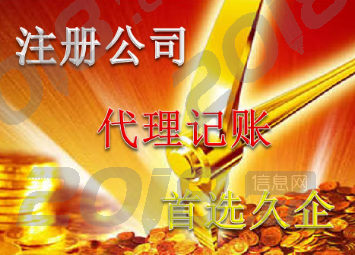 在上海变更资产管理类公司的步骤是