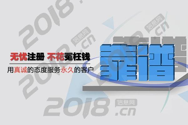 【四川顶峰知识产权】专利申请高通过率的答案看这里!