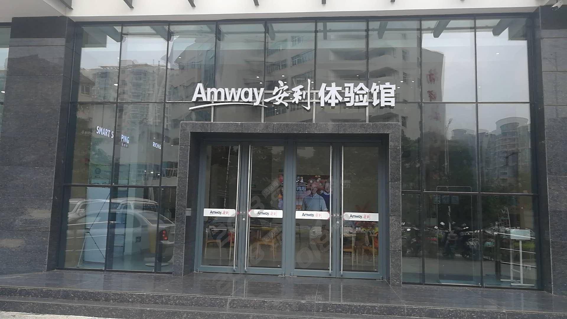 长春德惠市天台镇周边有没有安利专卖店联系方式