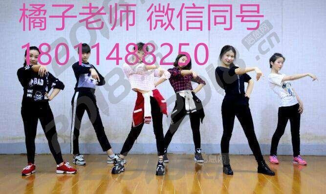 成都双流亮泽舞蹈培训爵士舞体验班限时抢购