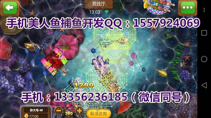 济宁H5棋牌游戏开发加壳2M微端华软跟你唠