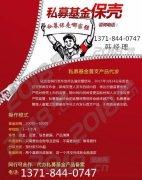 2018年福利来了北京上海浙江广州投资类型带备案公司出售
