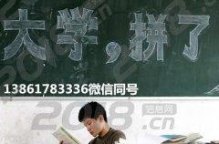 2018年江苏五年贯制专转本(五年制专转本)英语复习技巧