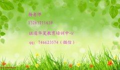 安庆试验员机械员监理员材料员测量员18春节后报名难