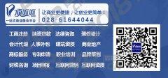 【四川顶峰知识产权】专利是什么?申请专利的注意事项有哪些?