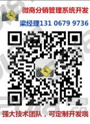 华欧购物商场微信小程序开发