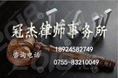 【广东冠杰房产纠纷电话】为避免上当受骗我们应该注意那几点