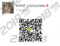 深圳办理广播电视许可证需要符合条件及流程