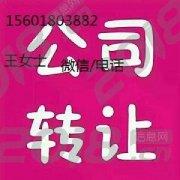 在上海注册公司是免费的吗