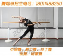 成都双流街舞教练集训班 春季火热报名中 亮泽舞蹈培训