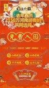 游后感:探索春节旅游胜地司徒小镇客流井喷的背后