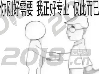 南京市雨花台区哪家注册公司价格便宜,哪家好