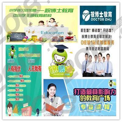 如何在济宁开家受欢迎的品牌辅导班?辅导班怎么开好