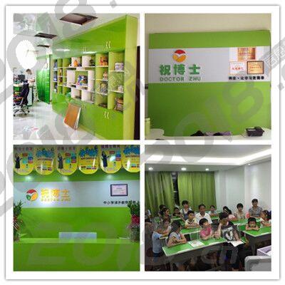 2018在济宁开辅导班应该怎么稳定学校的生源