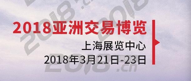 ACY稀万与您共赢汇市未来-亚洲交易博览