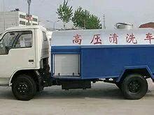 南京高压清洗;吸污