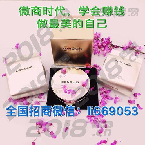 纵美水光霜零售价格多少钱一盒 水光霜代理价格表