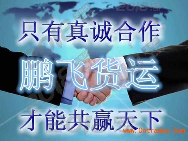 常州到淮安专线2018