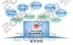 专业人事代理个人公司南京五险一金代补缴 户口档案挂靠