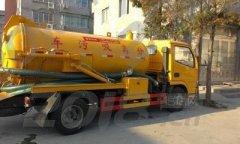 南京市区清理化粪池