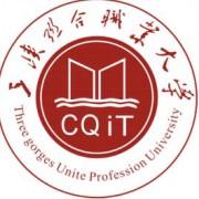 三峡联合职业大学护理几月份招生