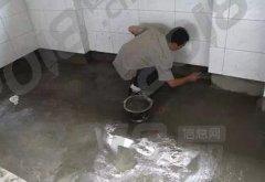 门头沟区清水卫生间防水做法