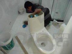 建邺区奥体周边维修卫生间臭味 解决下水道臭味