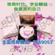 纵美水光霜零售价格多少钱盒 水光霜代理价格表