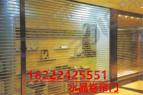 【水晶卷帘门】天津水晶卷帘门安装,水晶商场门安装